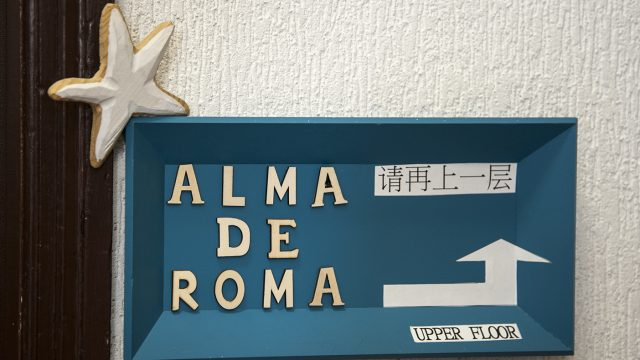 Alma de Roma